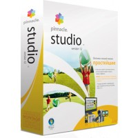 Программное обеспечение Pinnacle Systems STUDIO V.12 RUS